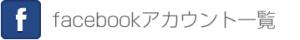 social_01